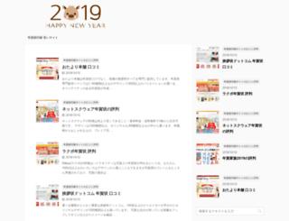 litchi-reunion.com screenshot