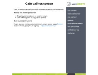 litepublisher.ru screenshot