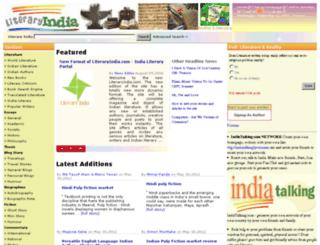 literaryindia.com screenshot