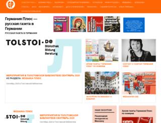 literaturaplus.de screenshot