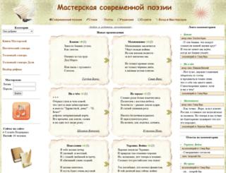 litmaster.net screenshot