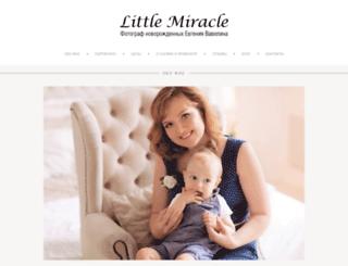 littlemiracle.ru screenshot