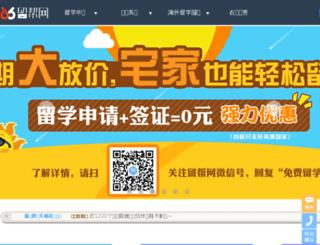 liuband.com screenshot