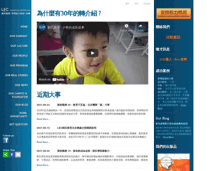 liuchild.com screenshot