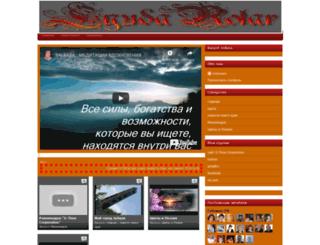 liudarotar.blogspot.ru screenshot