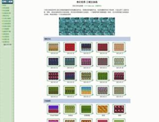 liuhs.com screenshot
