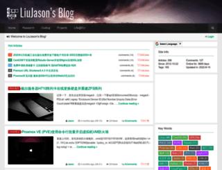liujason.com screenshot