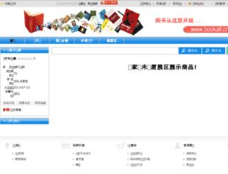 liulaosansd.bookall.cn screenshot