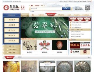 liulichangchina.com screenshot