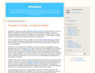 liumingzhu.pblogs.gr screenshot