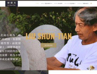 liust.rumotan.com screenshot