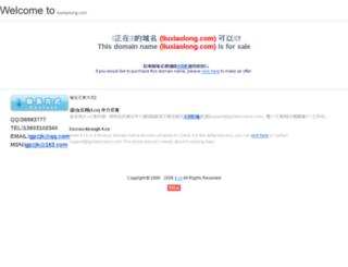liuxiaolong.com screenshot