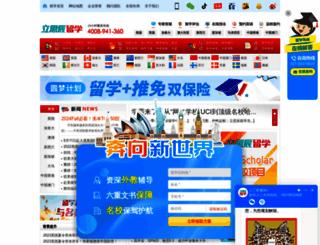 liuxue360.com screenshot