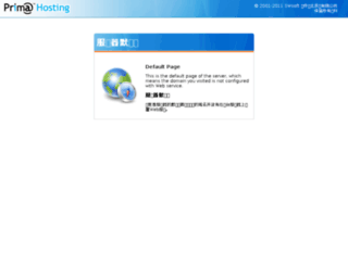 liuyebo.com screenshot