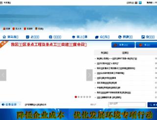 liuyu56.com screenshot