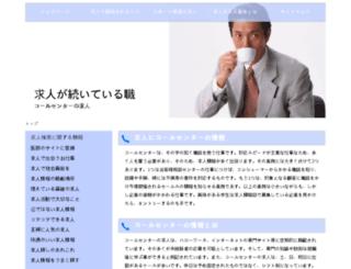 live-annuaire.com screenshot
