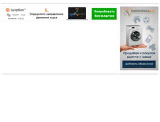live-nevvs.ru screenshot
