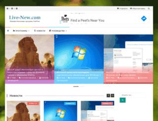 live-new.com screenshot