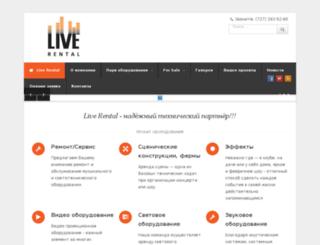 live-rental.kz screenshot