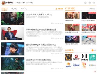 live.17173.com screenshot