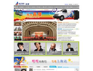 live.eastday.com screenshot