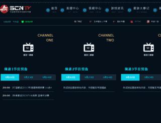 live.scntv.com screenshot
