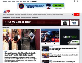 live.suvarnanews.tv screenshot