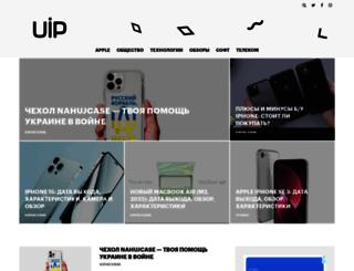 live.ukrainianiphone.com screenshot