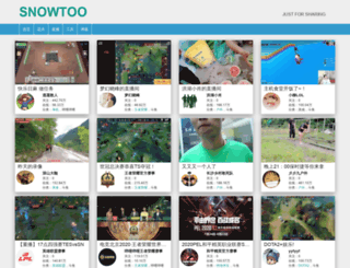 live.wuyuans.com screenshot