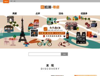 live.xineurope.com screenshot