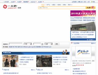 live.yidaba.com screenshot