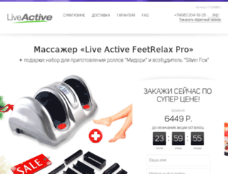 liveactive.apishops.ru screenshot