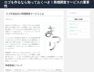 liveagl.com screenshot