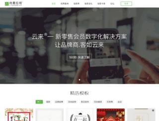 liveapp.cn screenshot