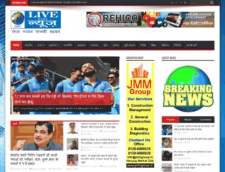 livefastnews.com screenshot