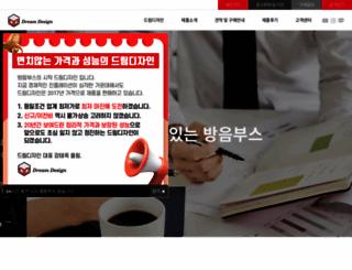liveinbox.co.kr screenshot