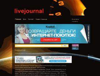 livejournal2.jimdo.com screenshot