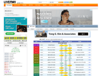 liveman.net screenshot