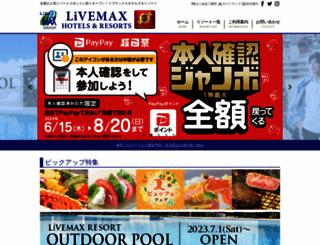 livemax-resort.com screenshot