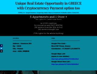 livesbx.gr.com screenshot