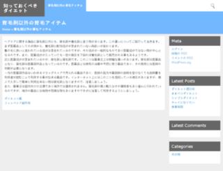livethebeautifulgame.com screenshot