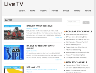 livetvchannelsfree.incredibleorissa.com screenshot