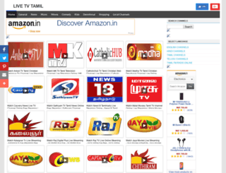 livetvtamil.com screenshot