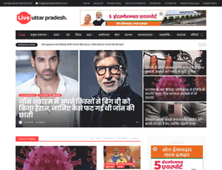 liveuttarpradesh.com screenshot