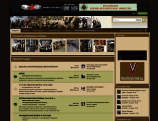 livinghistory.ru screenshot