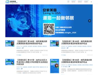 livinginusa.net screenshot