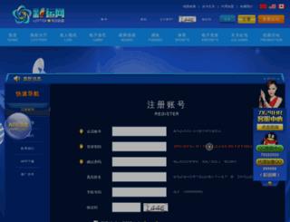 livingoprah.com screenshot