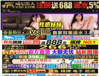 livingroominterior.com screenshot