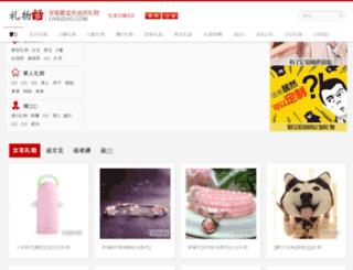 liwuduo.com screenshot