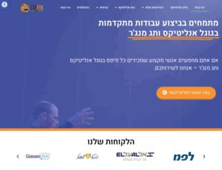 lixfix.co.il screenshot